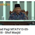 shof masjid